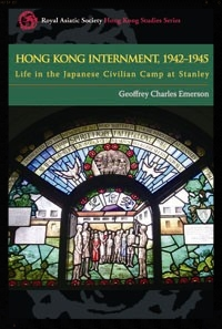 Hong Kong Internment, 1942-1945, Geoffrey Charles Emerson