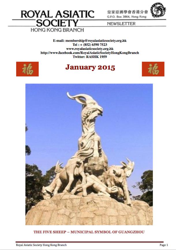 Jan 2015 Screen Shot.png