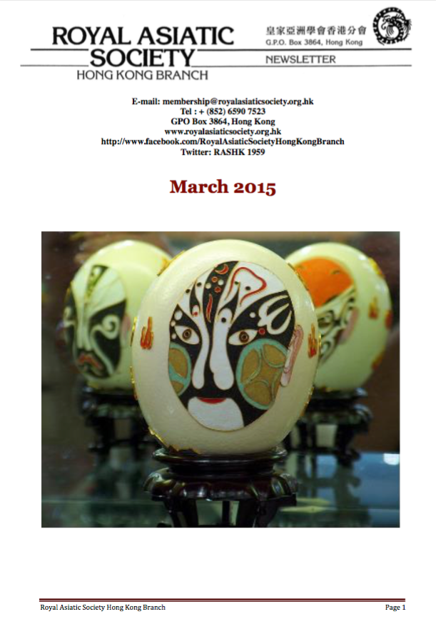 Mar 2015 Screen Shot.png