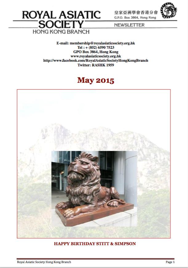 May 2015 Screen Shot.png