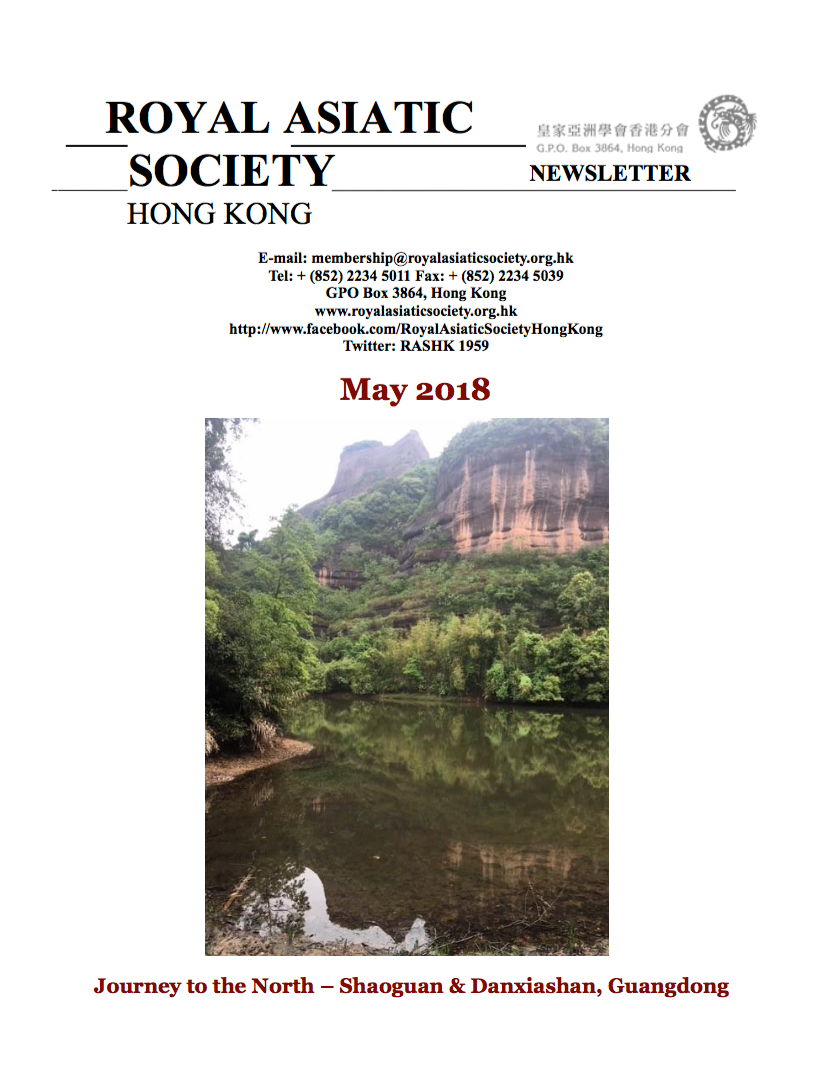 May Newsletter Screenshot 2018.png