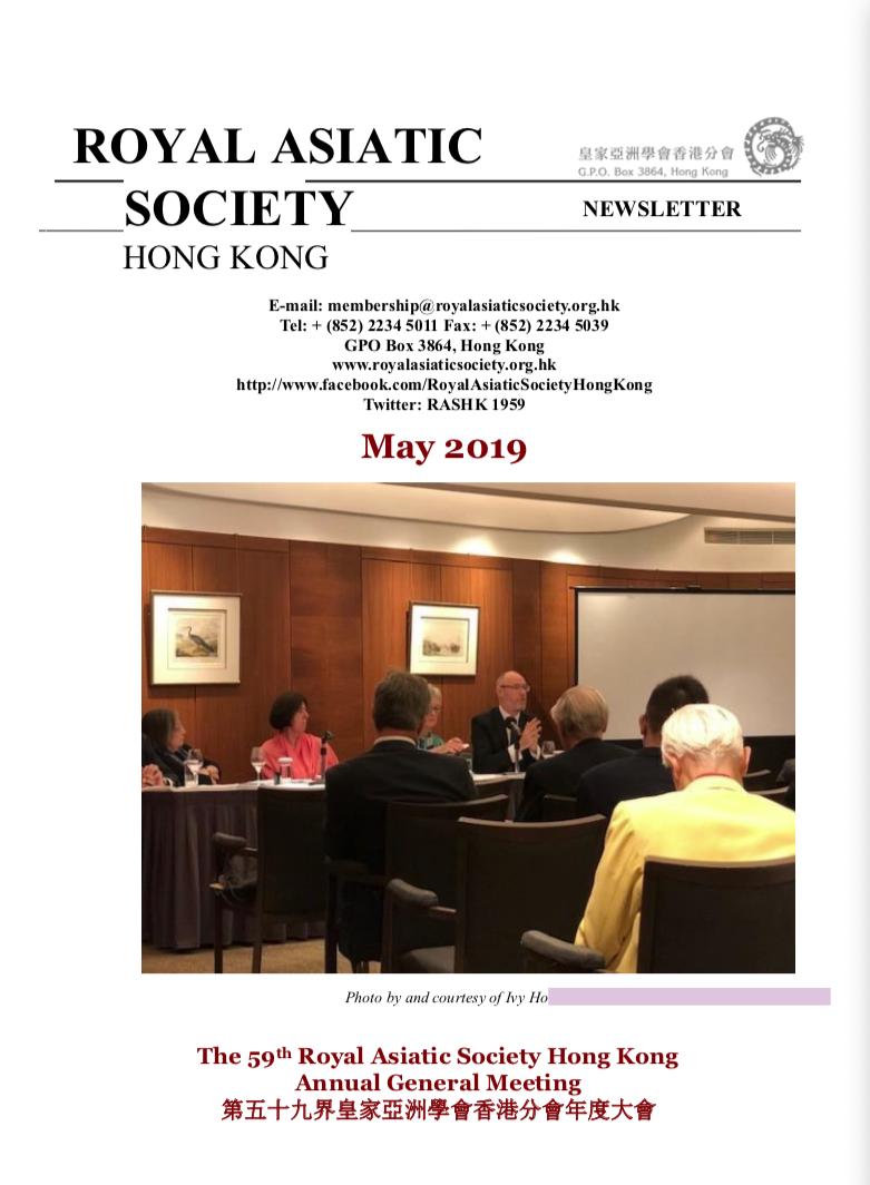 Screenshot May 2019.png