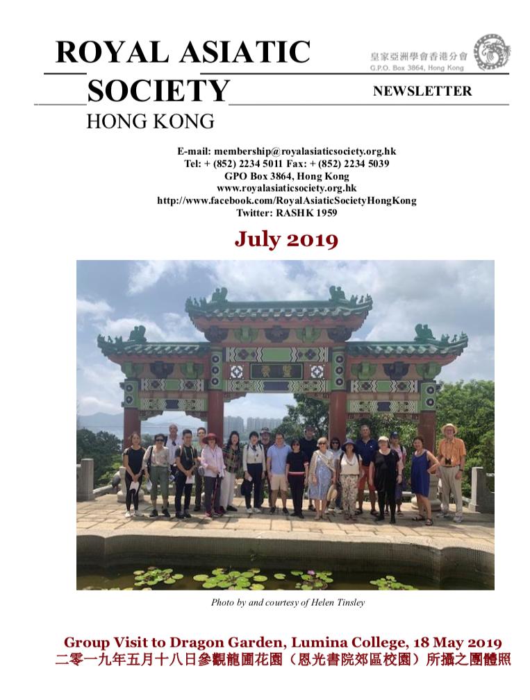 Jul 2019 newsletter Screenshot 2019-07-02 .png