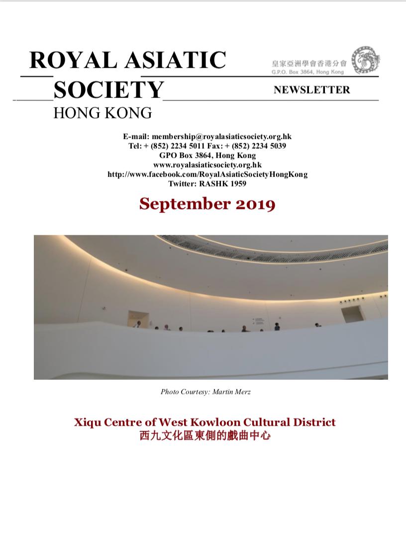 Screenshot Sep 2019.png