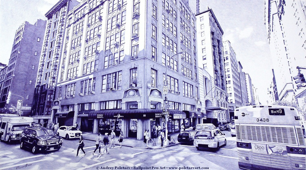 Madison Ave - ballpoint pen on whatman
