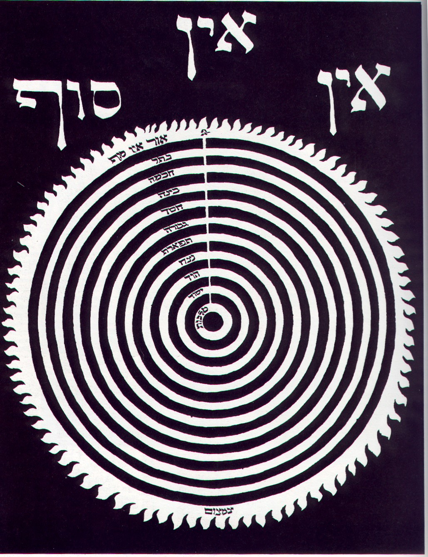 2031-Desert Labyrinth copy_html_m6fcdd017.jpg