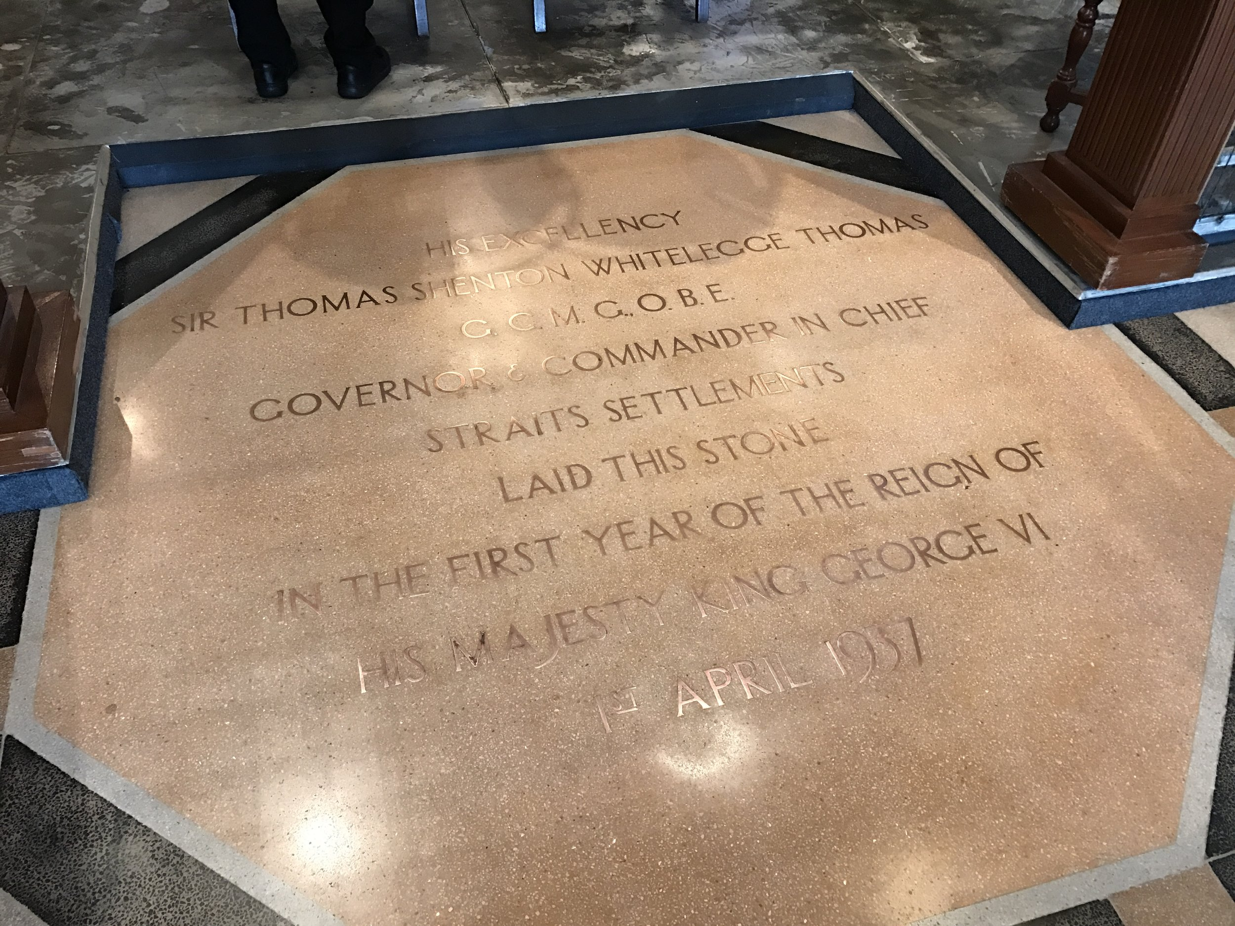 The Foundation Stone at Supreme Court