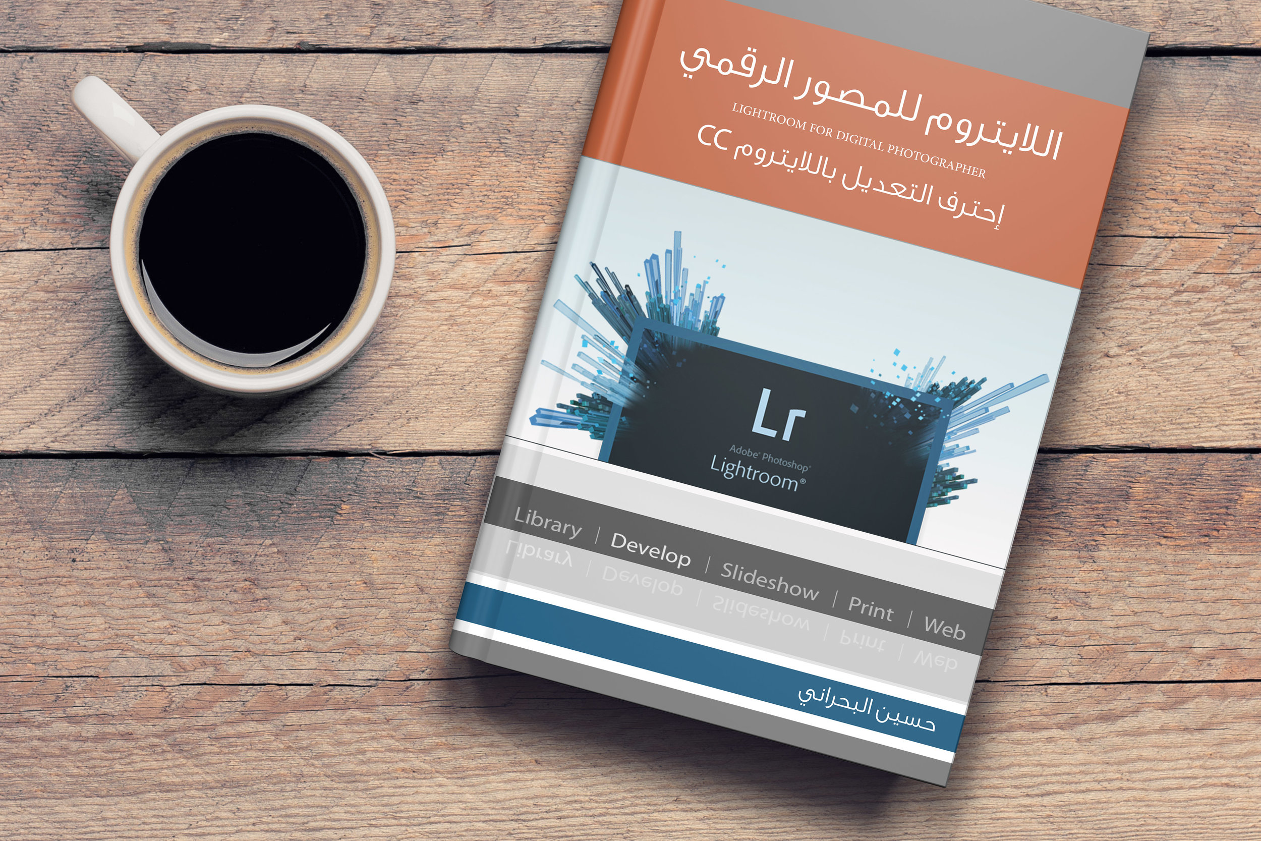 020-6x9-Table-Top-Book-Coffee-Template-Mockup-COVERVAULT.jpg