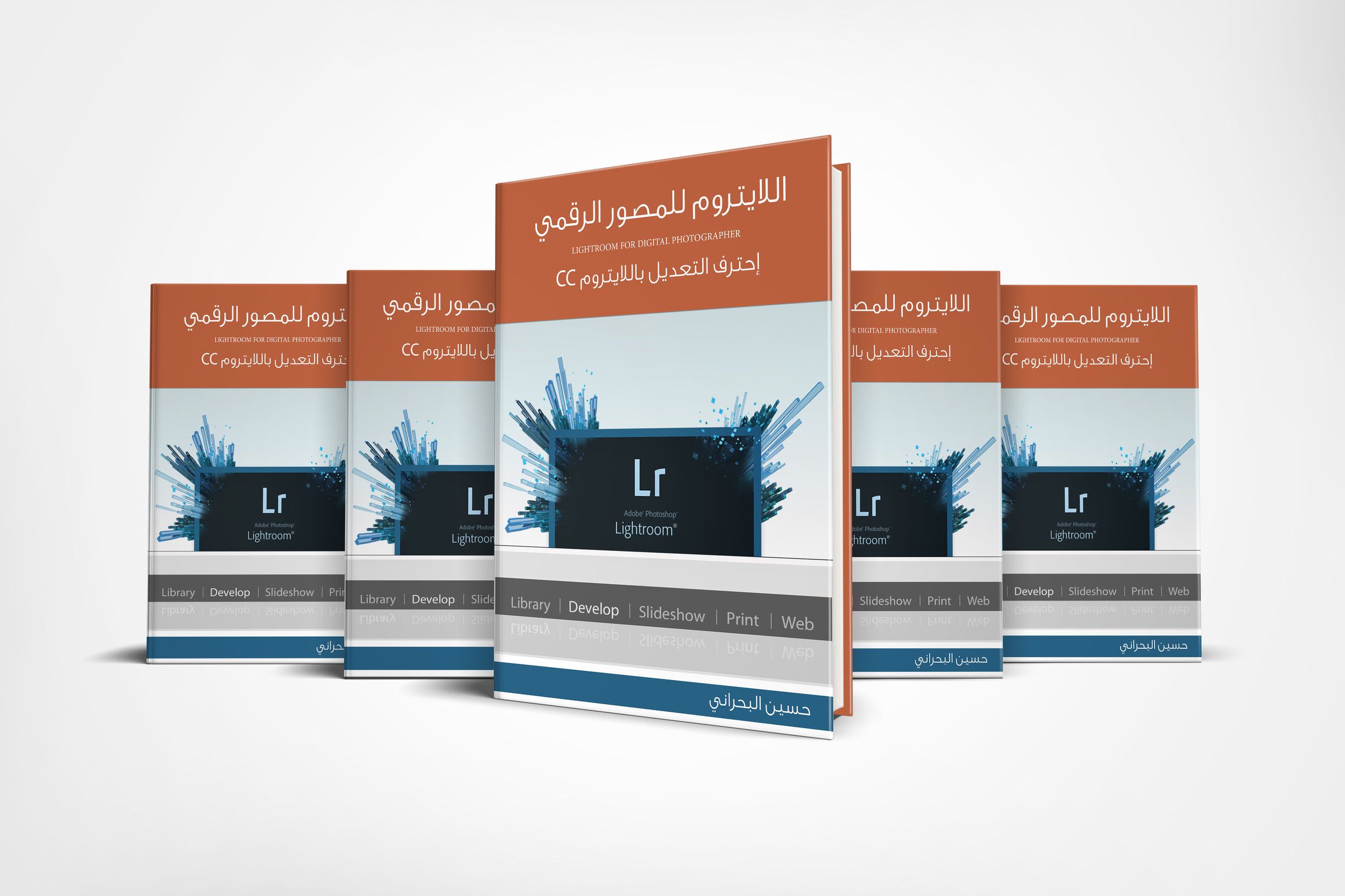 077-6x9-Book-Series-Presentation-COVERVAULT.jpg