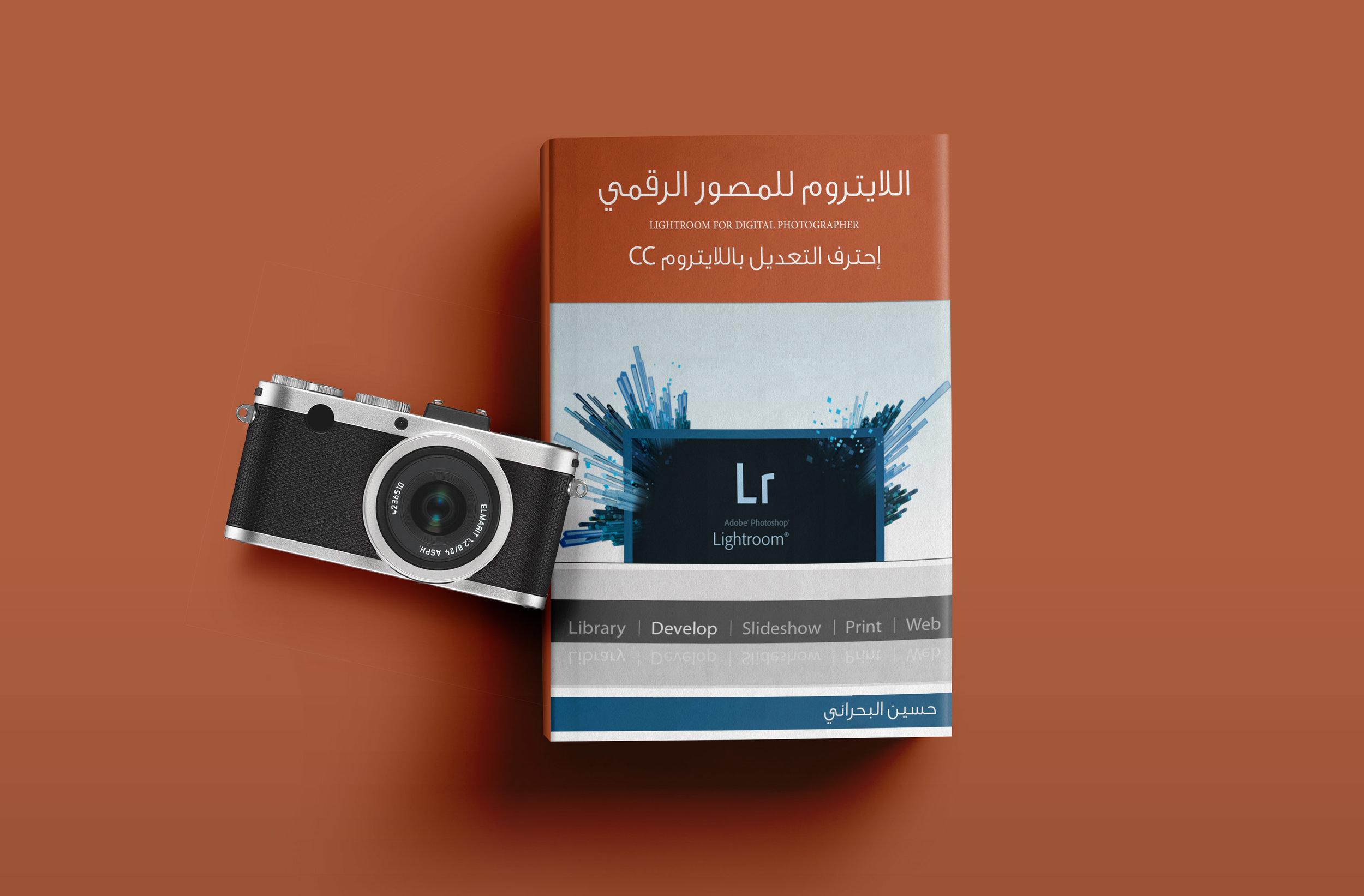 Hardcover-Book-Mockup-PSD.jpg