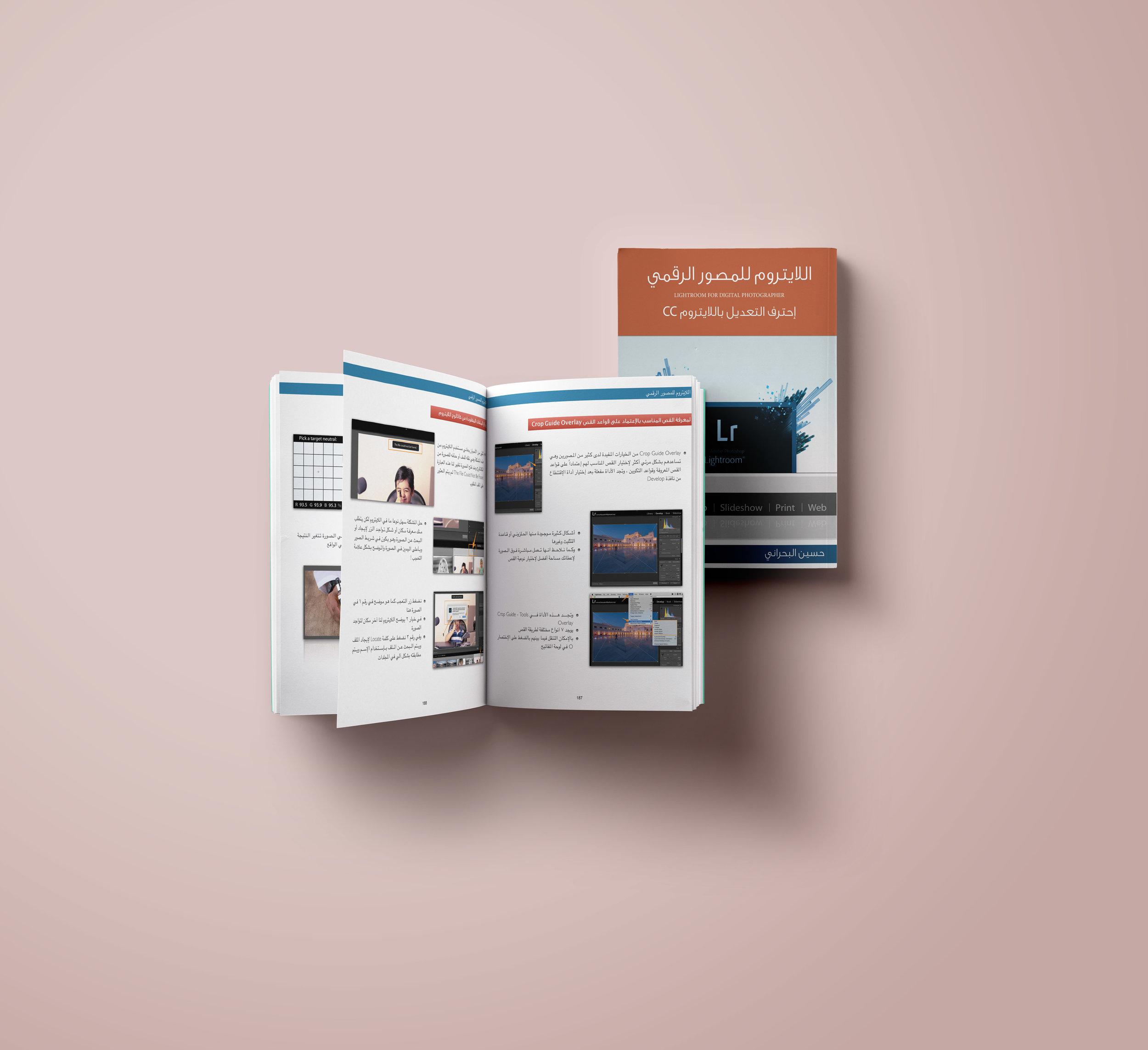 Paperback-Book-Mockup-vol-2.jpg
