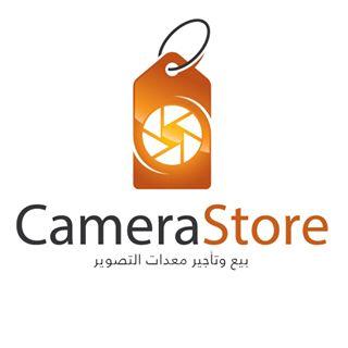 الفئة : بيع أدوات التصوير الفوتوغرافي رقم الهاتف : 0096897276000  المكان : السيب