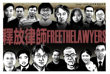 Free the Lawyers Postcard Campaign , cartoon by Badiucao