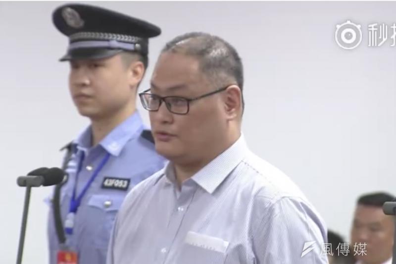 2017年9月11日,中國對李明哲展開審判。( 風傳媒 ,取自官方微博)