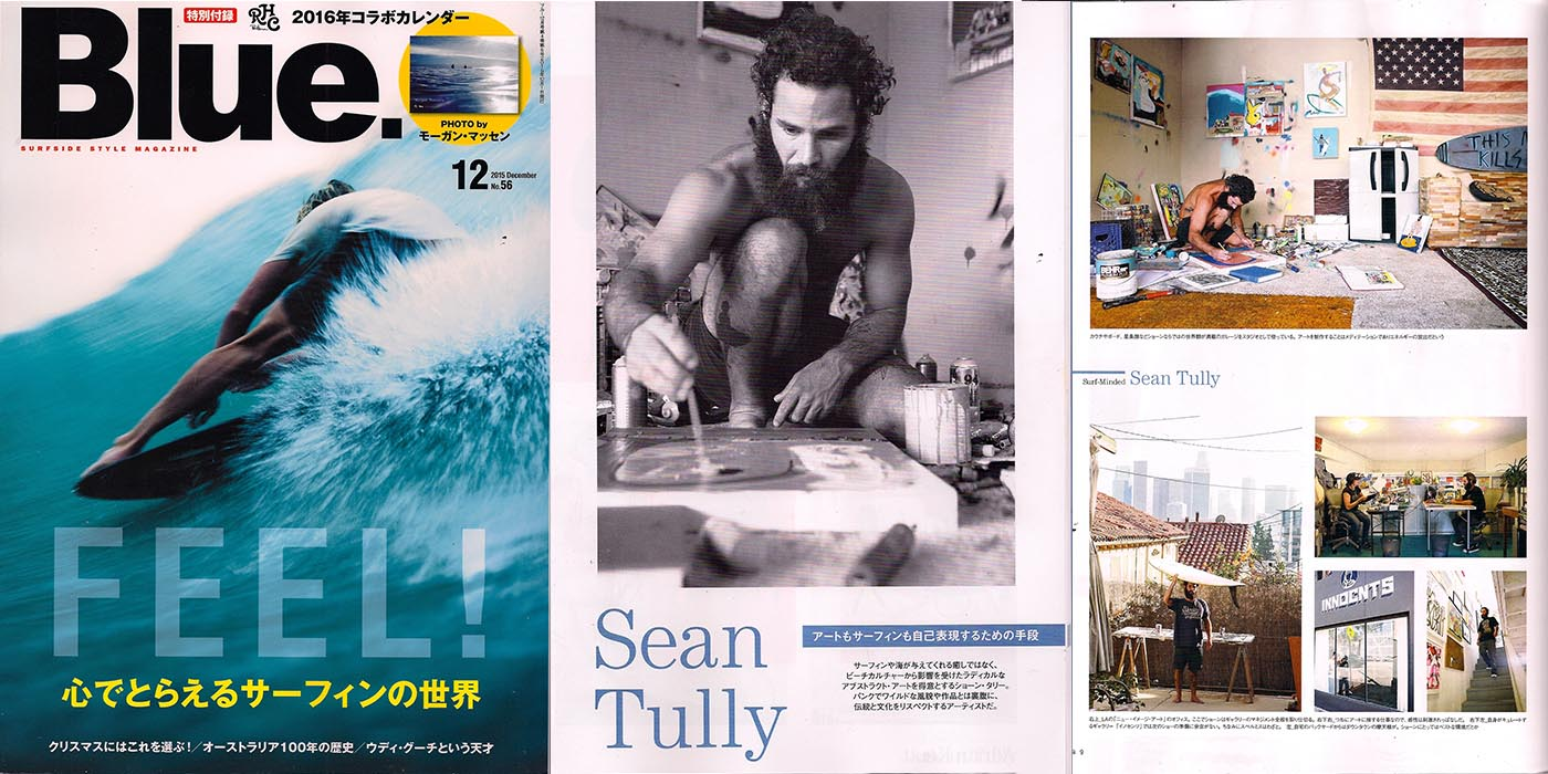 Blue Magazine /// Multiple Page Feature