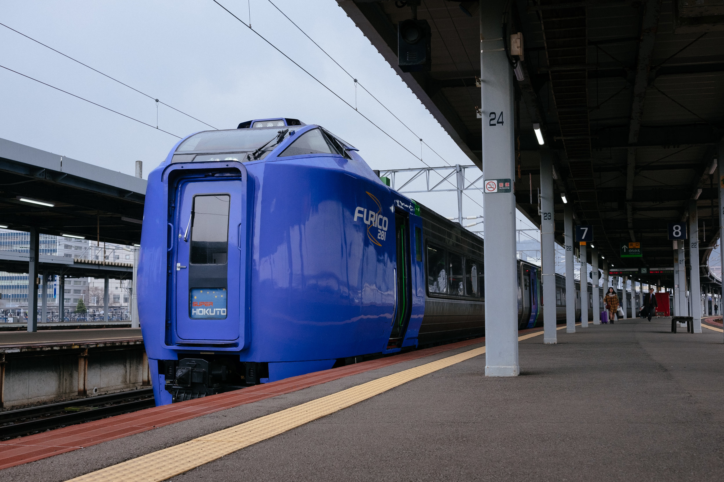 Limited Express train bound to Sapporo
