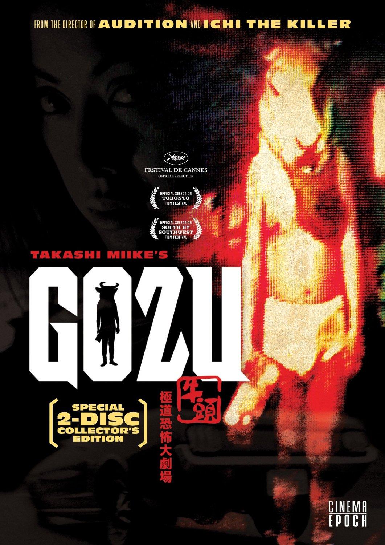 Episode 41 Gozu The Hiness Of Katakuris Popping