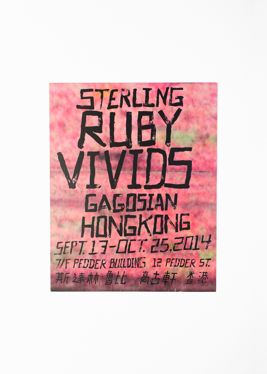"Sterling Ruby - Ruby Vivids</br>Invitation Card 20 x 25 cm</br>Gagosian 2014</br>€25 <a href=""https://www.paypal.com/cgi-bin/webscr?cmd=_s-xclick&amp;hosted_button_id=5SCCB4EUB263S"">Add to Cart</a>"