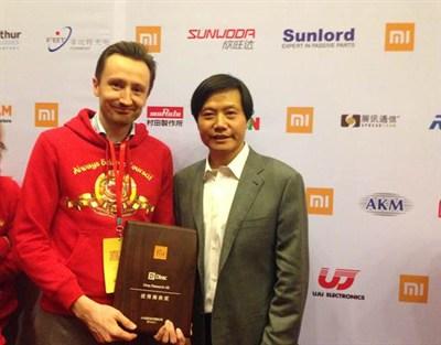 Mathias Johansson CEO of Dirac and CEO and founder Lei Jun of Xiaomi
