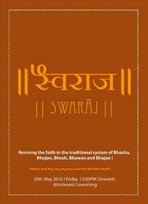 Swaraj : Events in Noida
