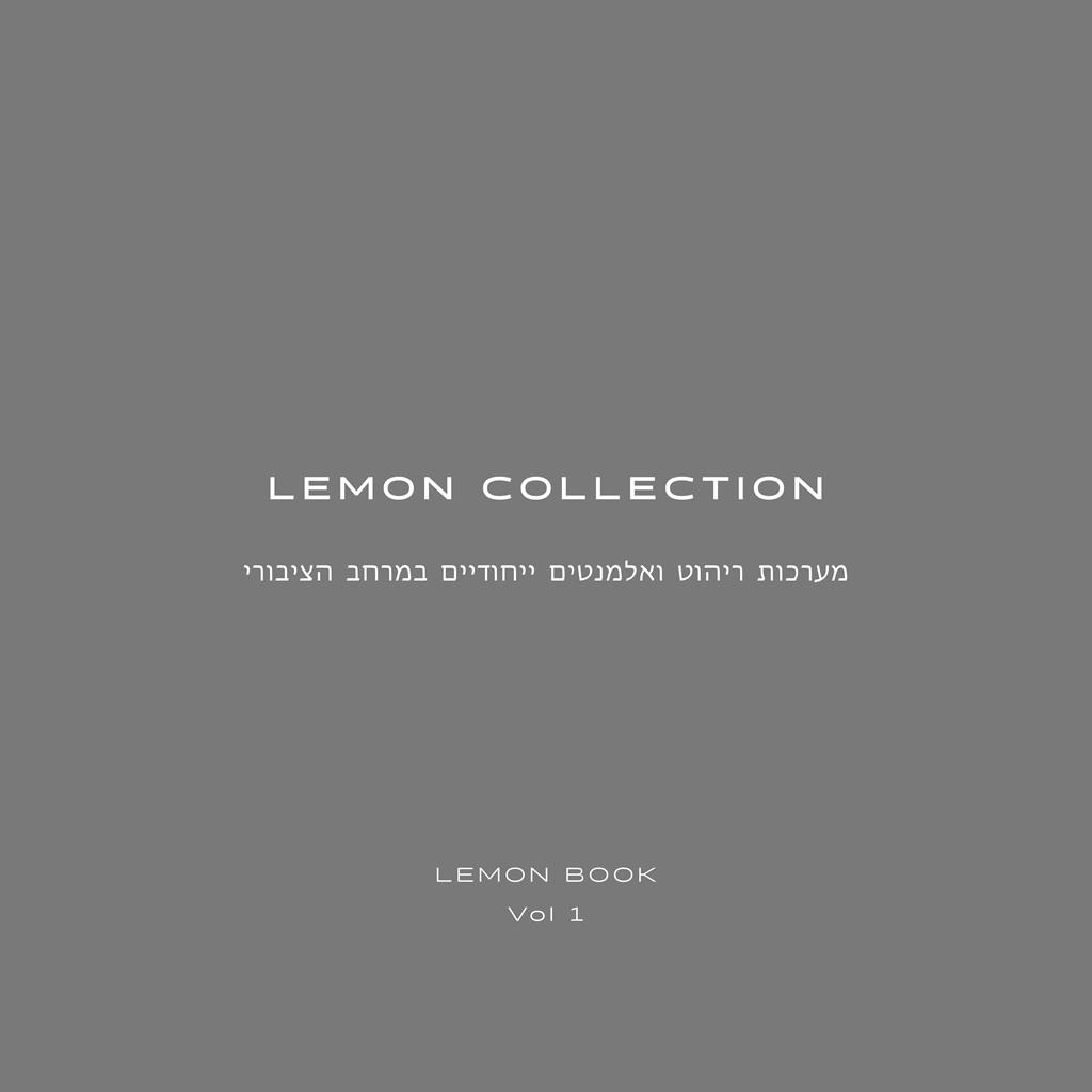 LEMON_BOOK_24.003.jpg