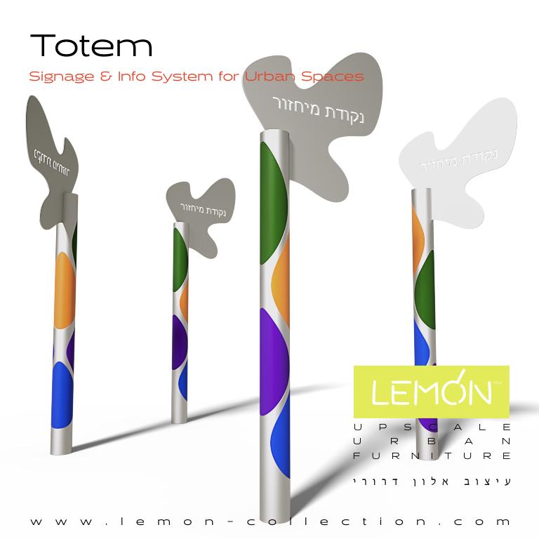 Totem_LEMON_v1.001.jpeg