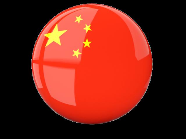 china_640.png