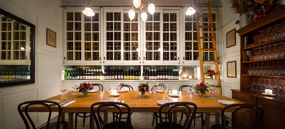 Wine Cellar Private Dining Room    Photo Download