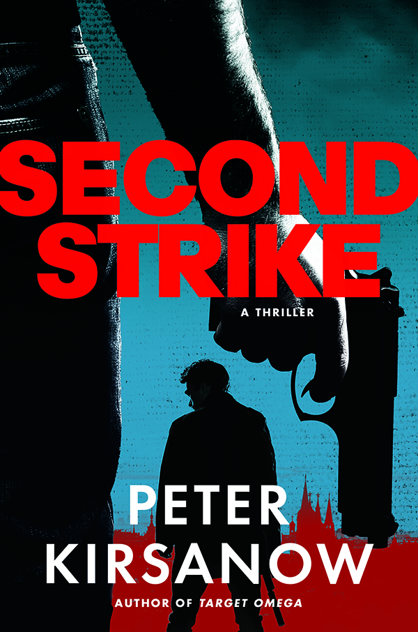 Second Strike (Unused)