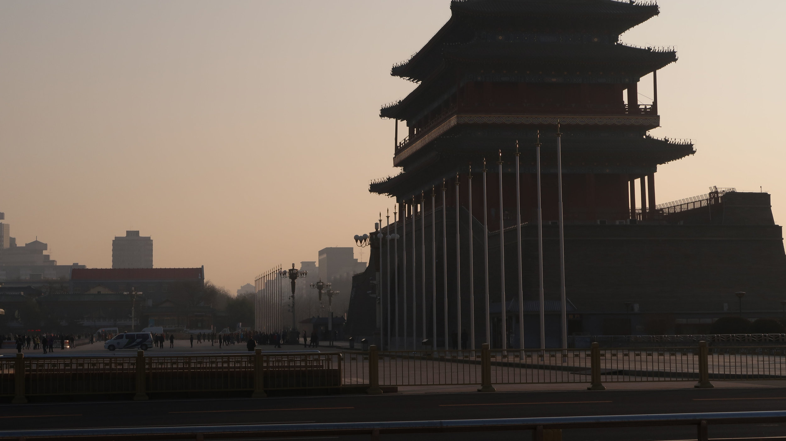 Beijing, China: Tiannemen Square