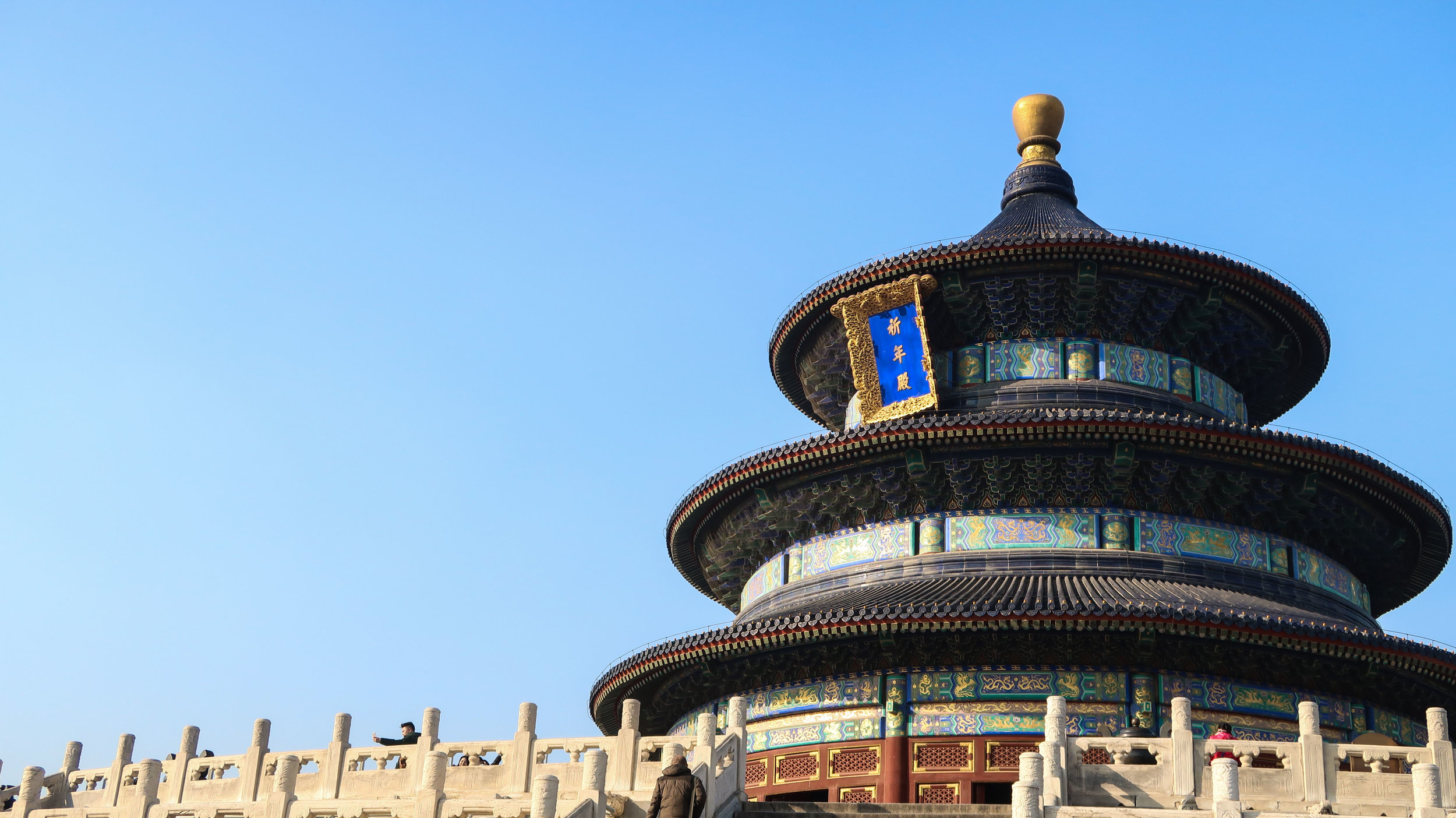 Beijing, China: Temple of Heaven