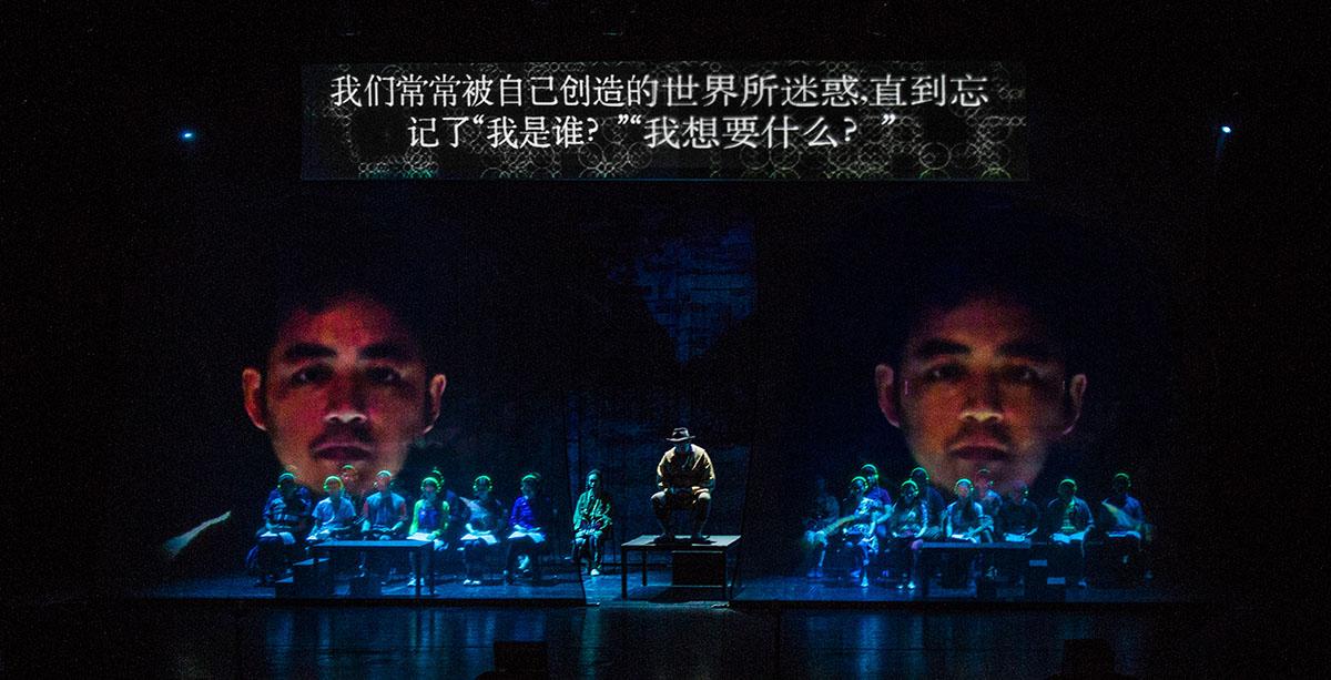 Mojiao Wang's Encounter
