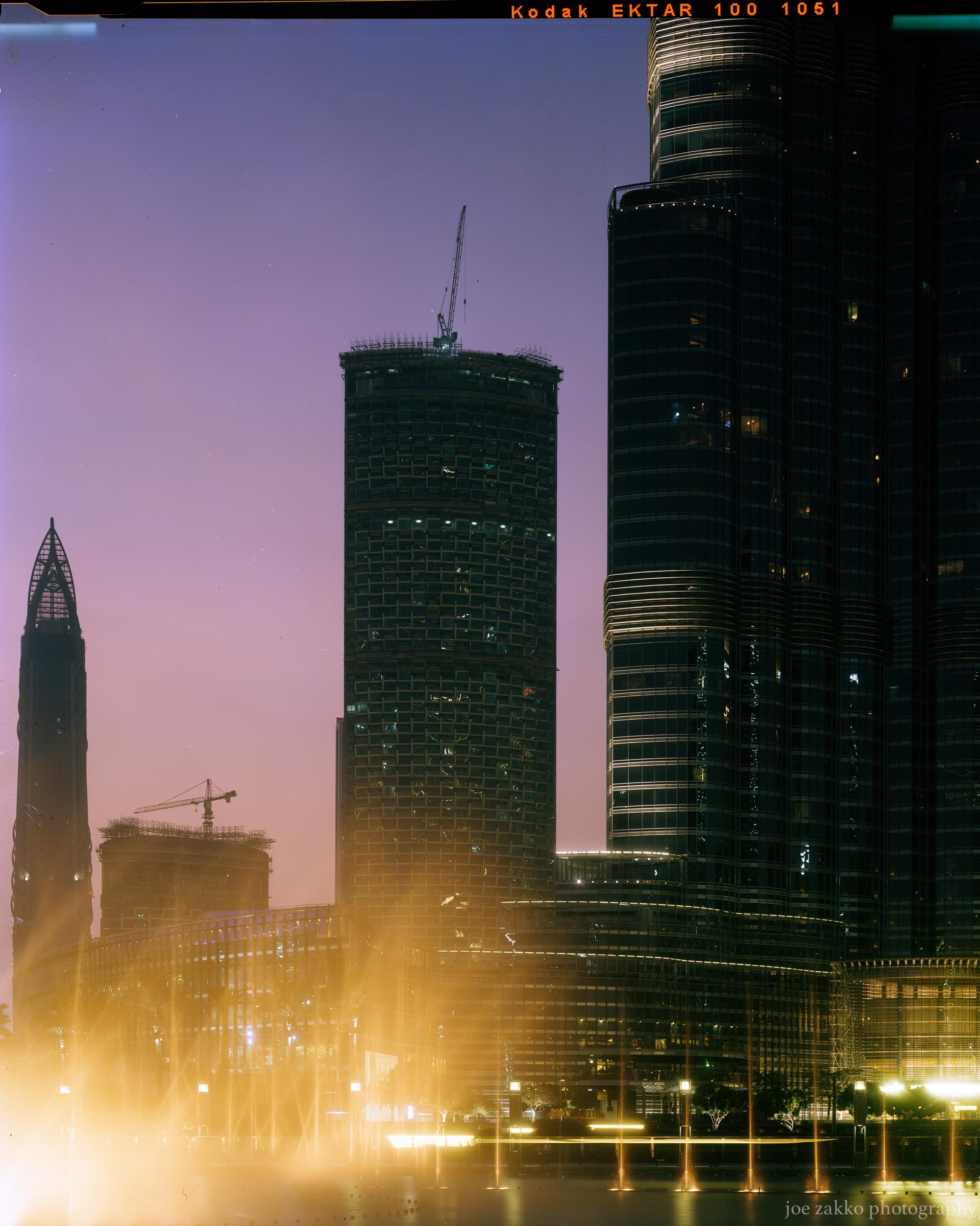 Base of the Burj