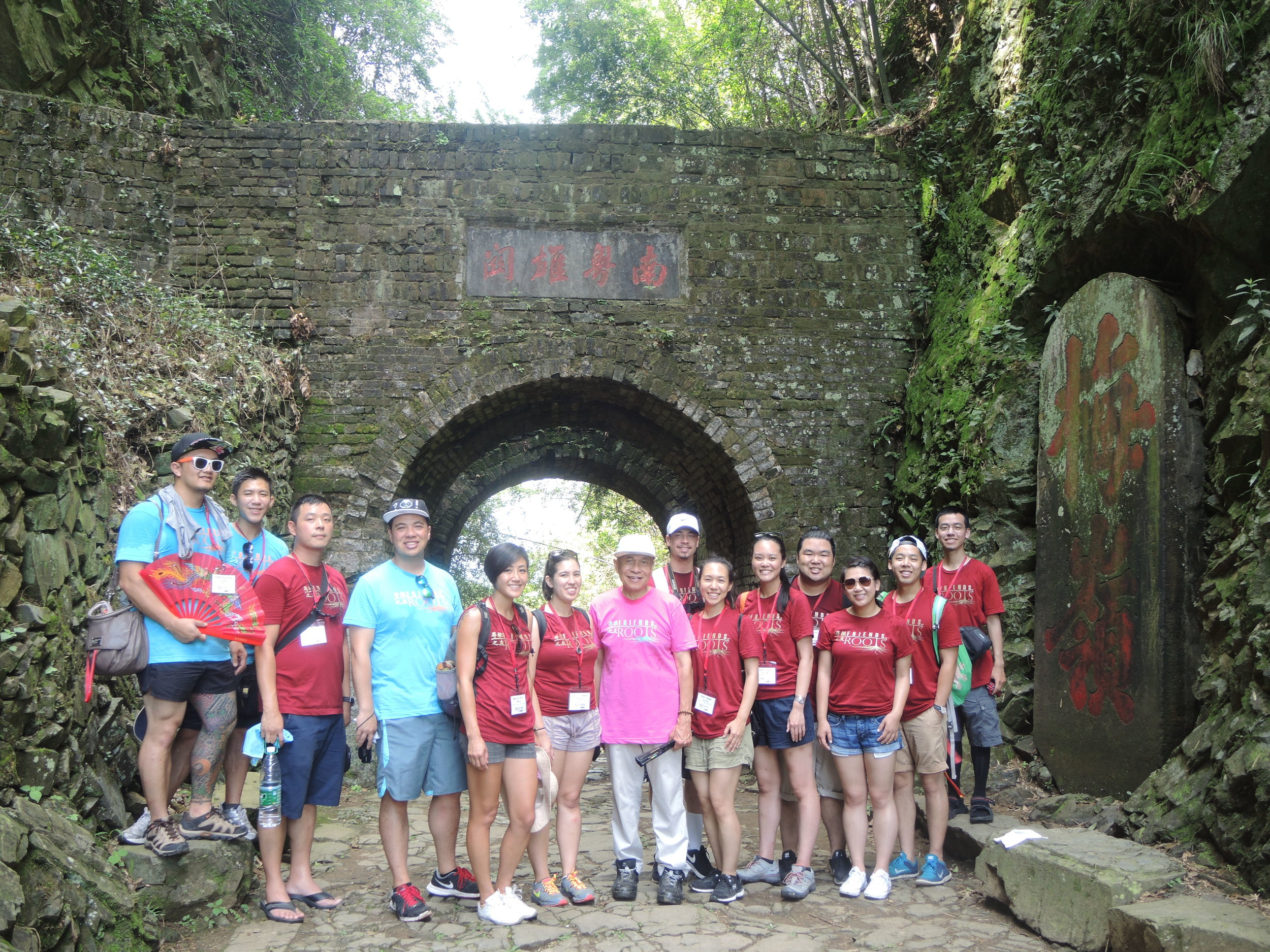 The Roots 2016 cohort at the Meiguan Pass in Nanxiong, Guangdong Province, China