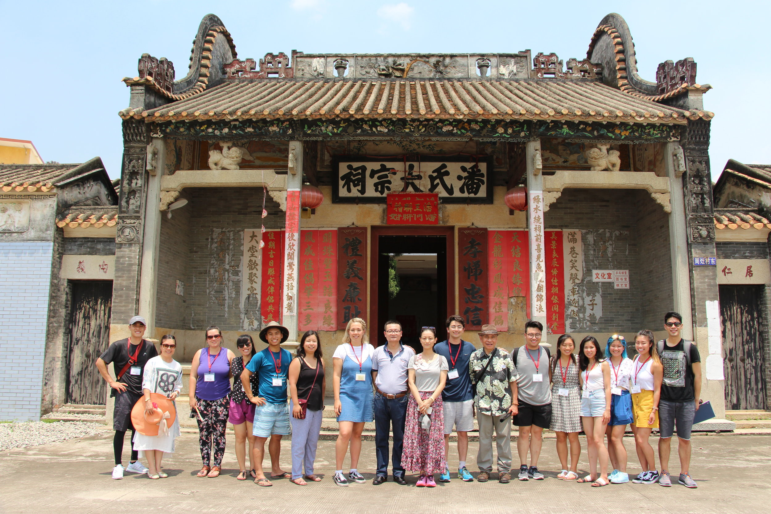 The 2017 Roots cohort at the Poon (Pacón) Ancestral Hall in San Shui.