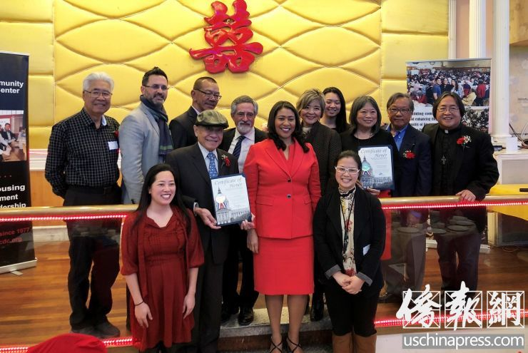 The San Francisco Board of Supervisors recognized Friends of Roots with a Certificate of Honor.