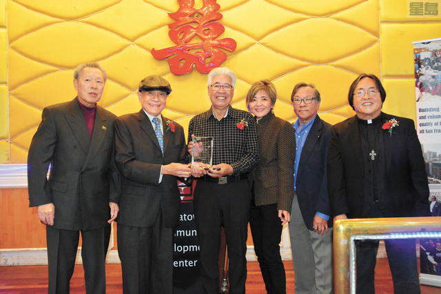 Chinatown CDC leaders honored Friends of Roots