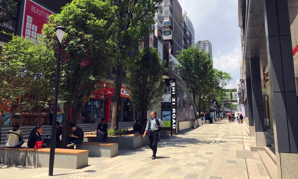 Shixi Road Promenade