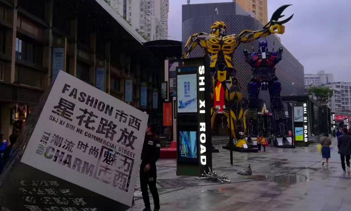 Shixi Road Shopping