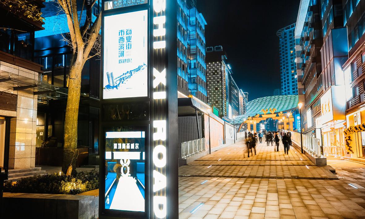 Shixi Road Paving Design