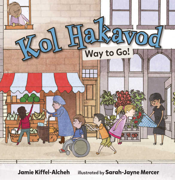 "KOL HAKAVOD: WAY TO GO! - This rhyming, rhythmic picture book surrounds the reader with colorful examples of what the Hebrew phrase ""kol hakavod!"" ("