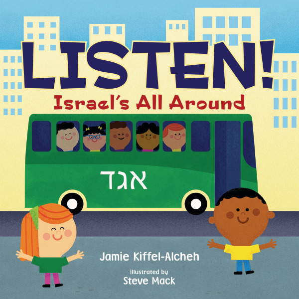 LISTEN! ISRAEL'S ALL AROUND - This immersive, sound-based, rhyming board book takes readers on a tour of famous Israeli sites in a unique sensory way: by mimicking the noises heard there.This book was selected for a PJ Library Author Award.2019, Kar-Ben (Lerner Publishing)