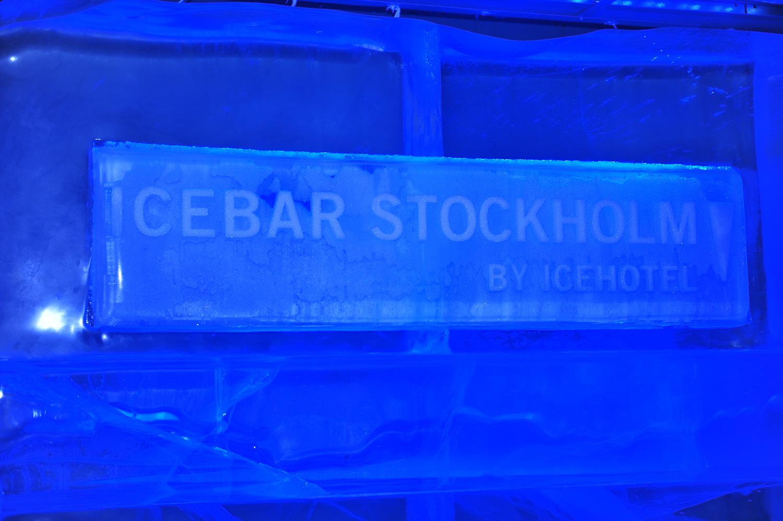stickholm-2011-5.jpg