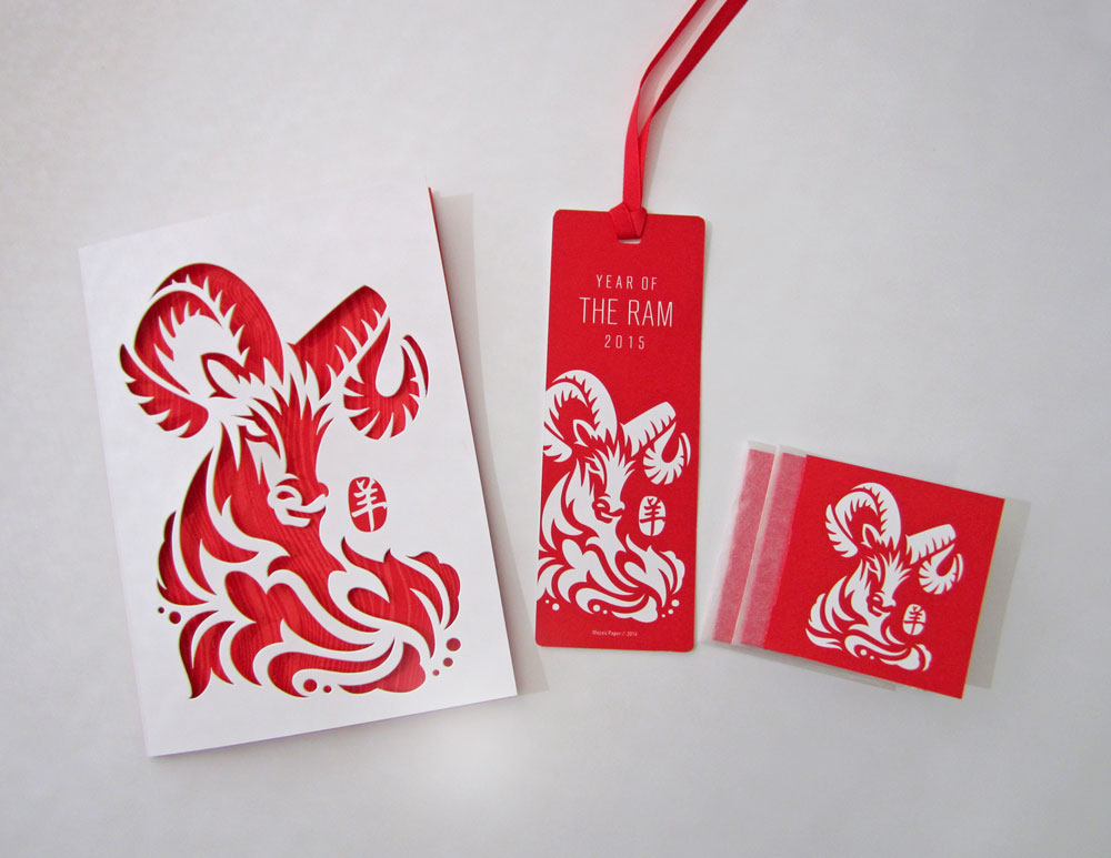"""Chinese New Year Collateral """"Year of the Ram 2015"""""""