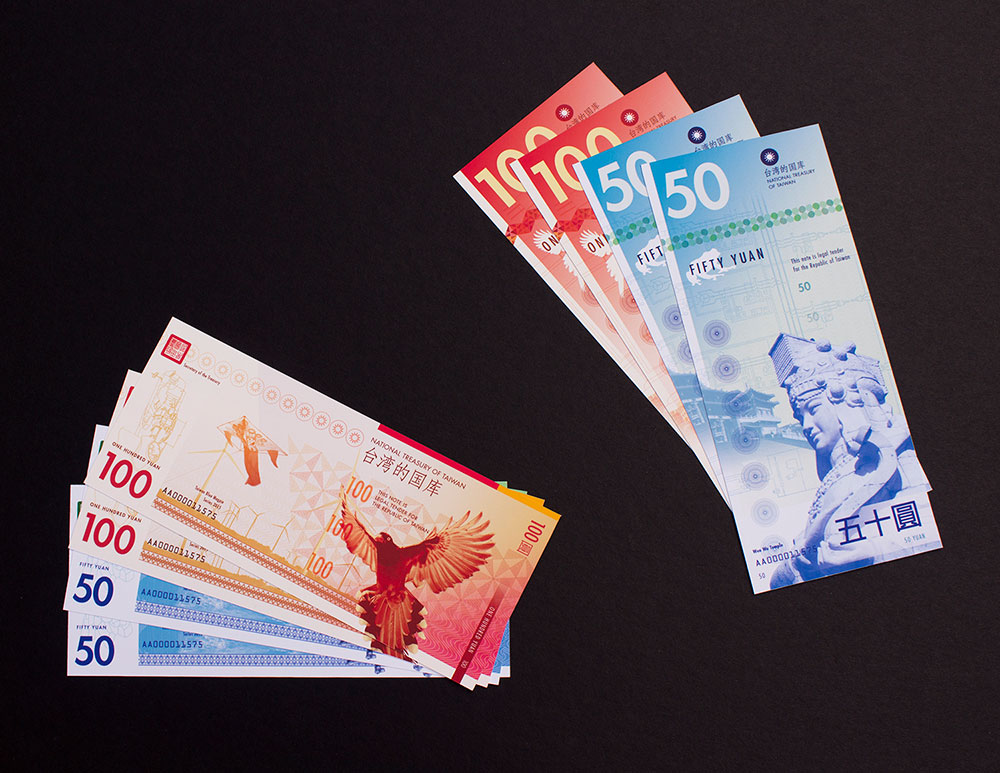 New-Currency-for-the-National-Treasury-of-Taiwan.jpg