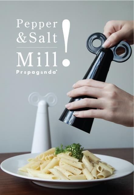 PROPAGANDA : Pepper &Salt Wind Up. You can enjoy pepper & salt mill by wind up