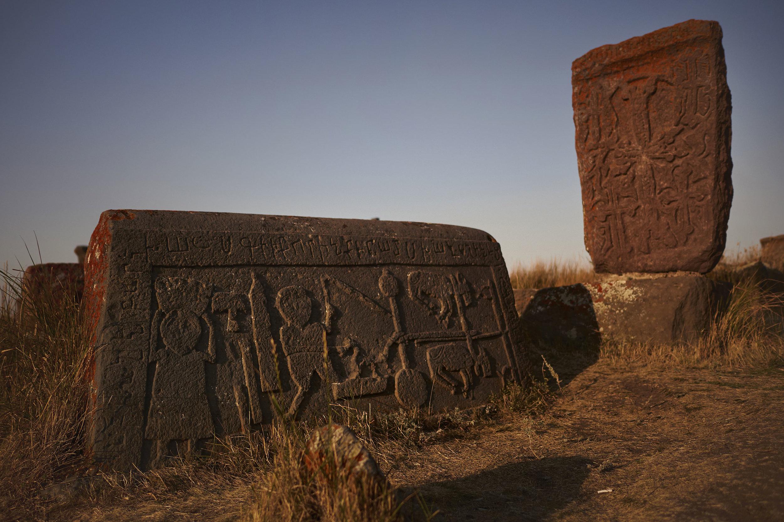 Armenia-Noratus-Khachkar