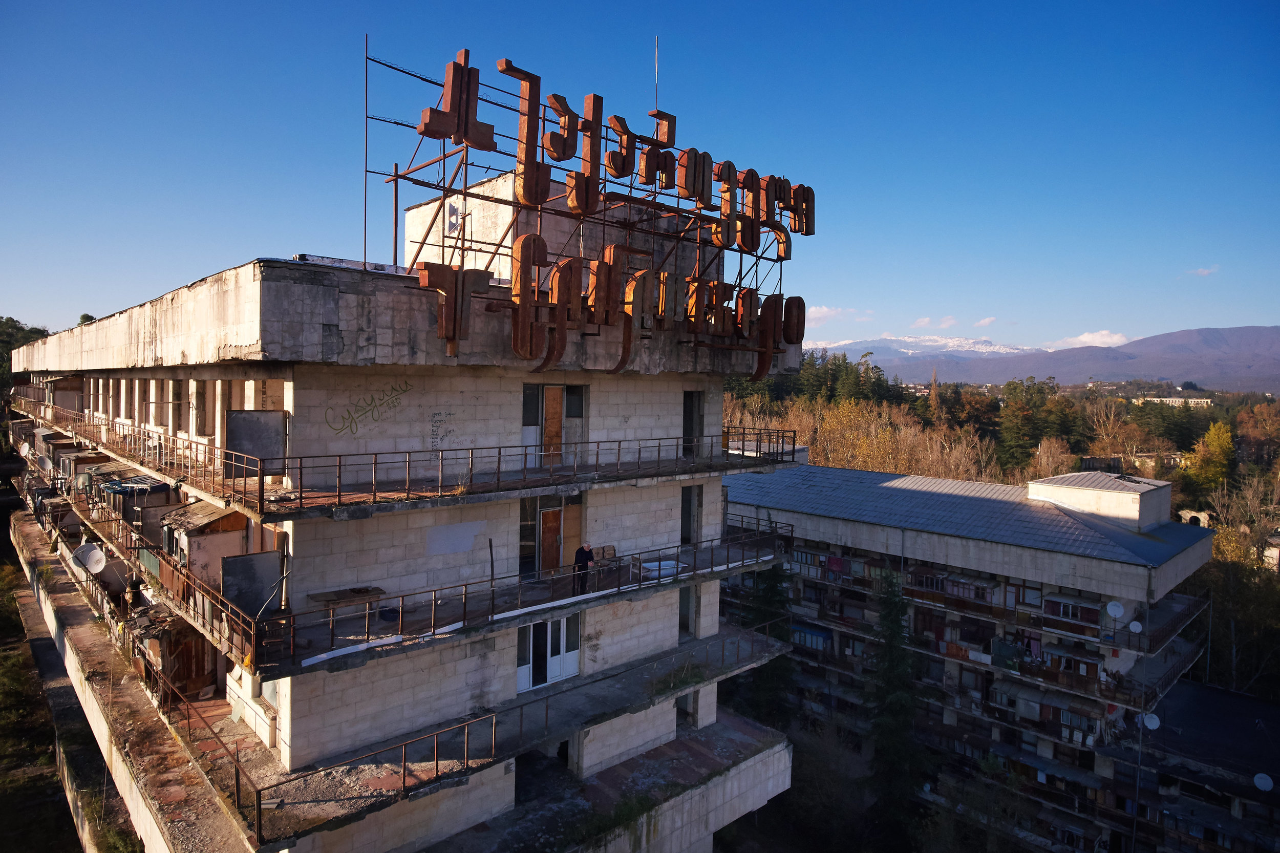 Tskhaltubo-sanatorium-Georgia.jpg