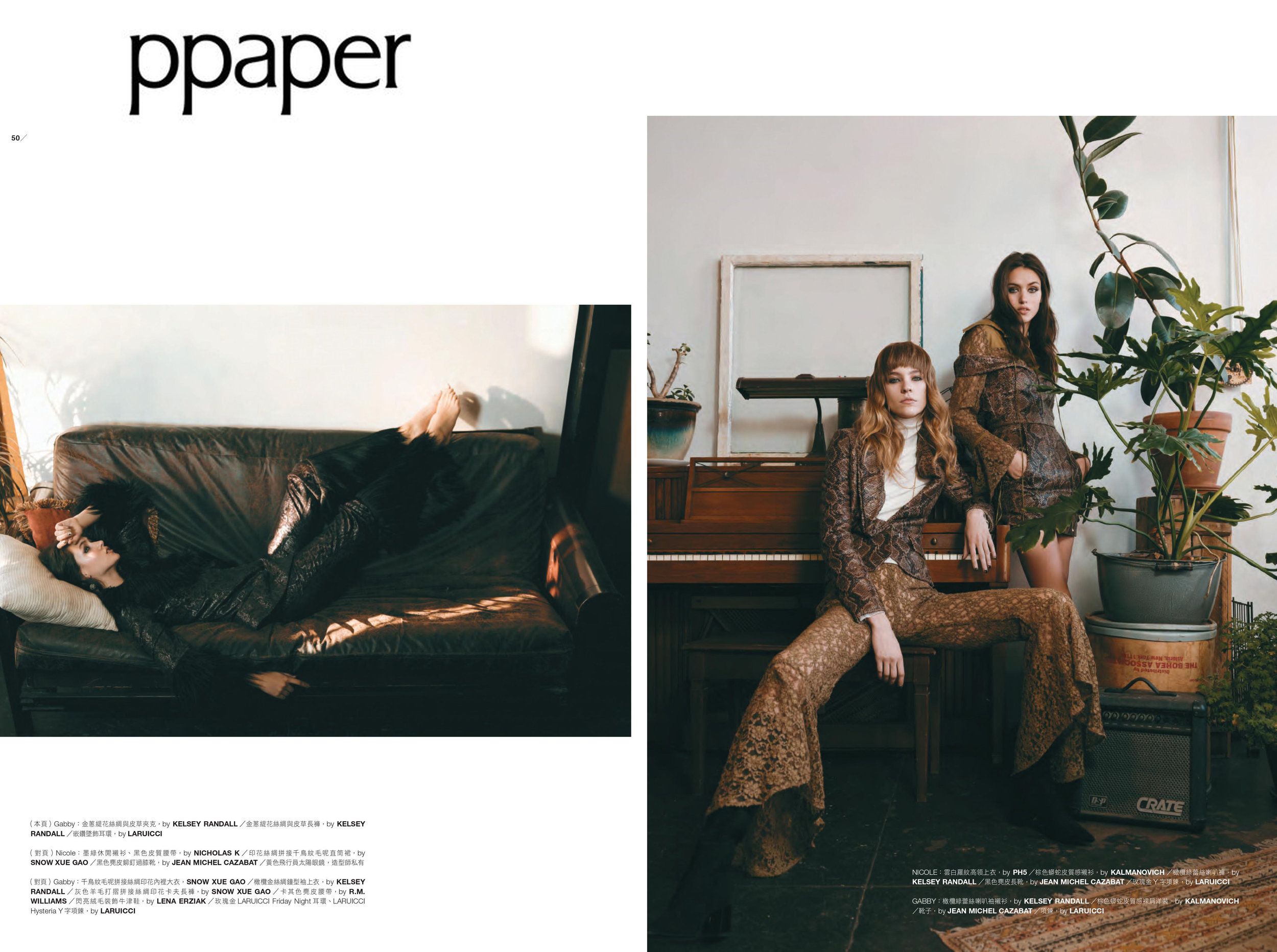 PPAPER Magazine Editorial Taiwan Featuring Kelsey Randall Brocade and Faux Fur Suit Olive Lace Pants Blouse Made in New York City Luxury Womenswear made-to-measure NYC Brooklyn
