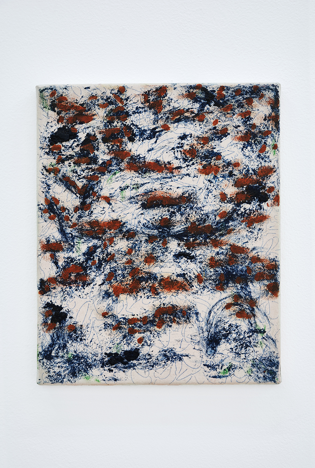 Anna Schachinger, Untitled, 2013. Ink and oil on canvas, 22 x 27 cm (8.5 x 10.5 in.)